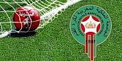 هذا هو القرار الهام الذي أعلنت عنه الجامعة الملكية لكرة القدم بخصوص الانتقالات الصيفية