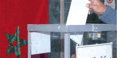 """عاجل…. وزارة الداخلية:"""" نسبة المشاركة بالمغرب بلغت 50.18 في المائة""""(بلاغ)"""