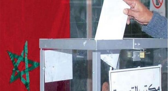 وزارة التعليم تعلن عن النتائج النهائية لانتخاب اللجان الثنائية ونقابة umt و cdt تتزعمان ونقابة البيجيدي تتراجع