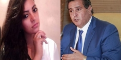 الناشطة مايسة سلامة توجه مدفعيتها الثقيلة نحو أخنوش وتتهمه اتهامات خطيرة وتبشر بفوزه بانتخابات 2021!!