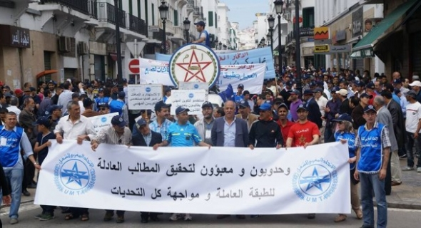 نقابة الاتحاد المغربي للشغل بأزيلال تصدر بيانا تضامنيا مع الشغيلة المغربية والجماعية على الخصوص -بلاغ-