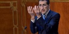 """المجلس الأعلى للحسابات :"""" الحكومة لا تتوفر على استراتيجية وطنية للتنمية"""""""