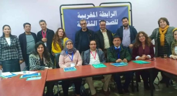 انتخاب الزميل محمد جليد رئيسا للرابطة المغربية للصحافة الثقافية وفاطمة الإفريقي نائبة له