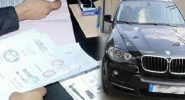 بلاغ هام من إدارة الجمارك حول القبول المؤقت للسيارات المرقمة بالخارج
