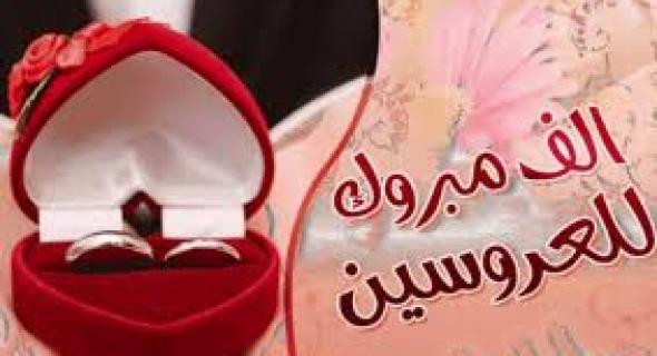 العاملون بقطاع الطكسي ببني ملال يهنئون زواج أبناء النقابي بوعزى بونو =تهنئة=