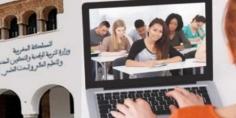 الإعلان عن نتائج الاختبارات الكتابية لامتحانات الكفاءة المهنية لسنة 2019