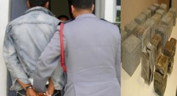 الدرك الملكي يعرض تاجر المخدرات المعتقل بأفورار على أنظار العدالة