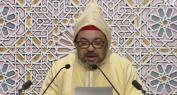 """فيديو الخطاب الملكي بالبرلمان والملك :"""" المغاربة كلهم سواسية في التجنيد الاجباري"""""""