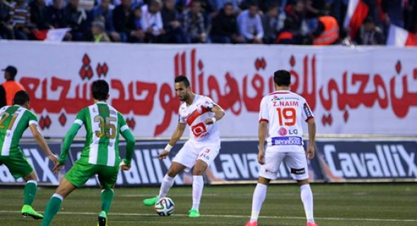 أولمبيك خريبكة يسحق المغرب التطواني لكرة القدم بأربع أهداف لهدف واحد