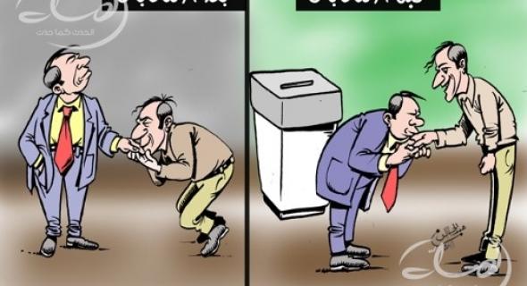 ماشنا والو.. بأزيلال والفقيه بن صالح ، سنة ونصف على الانتخابات الجماعية وانتظارات الساكنة لازالت مرهونة بحركية المجالس المنتخبة