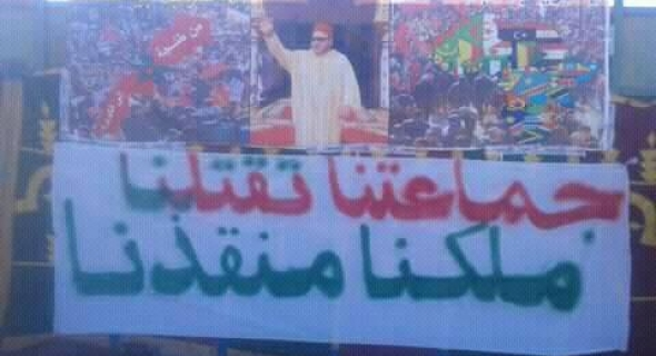 فاعل جمعوي بدار ولد زيدوح يستنجد بالعاهل المغربي للحد من خطر التلوث الذي يهدد الساكنة