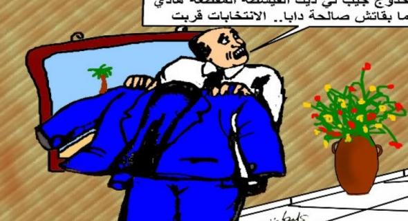 شناقة يقتاتون من جراح ساكنة المغرب العميق والسلطات المحلية في خبر كان!
