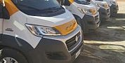 عامل إقليم الفقيه بن صالح يشرف على توزيع سيارات النقل المدرسي بالجماعة القروية الكريفات