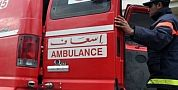 عاجل…إنا لله وإنا إليه راجعون… وفاة مستشار جماعي سابق بسكتة قلبية داخل مقر جماعة بني ملال