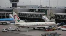 هام للمسافرين… وداعا لضياع الحقائب والأمتعة في المطارات