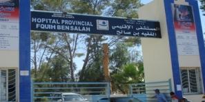 المركز المغربي لحقوق الإنسان يطالب الوردي بالعدول عن تنقيل طبيب من الفقيه بن صالح ويقدم نصائح مهمة للوزارة للرفع من جودة قطاع الصحة