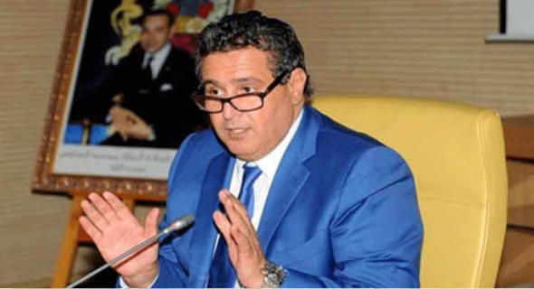 أخنوش وزير الفلاحة و الصيد البحري في زيارة لزاوية أحنصال للإطلاع على مشاريع بشراكة مع منظمة جود