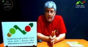 """بالفيديو… المستشار الفلاحي باسو يقدم حلقة خاصة للفلاحين في ركن الفلاح :"""" الطريقة السليمة لمُكافحة الأعشاب الضارة"""