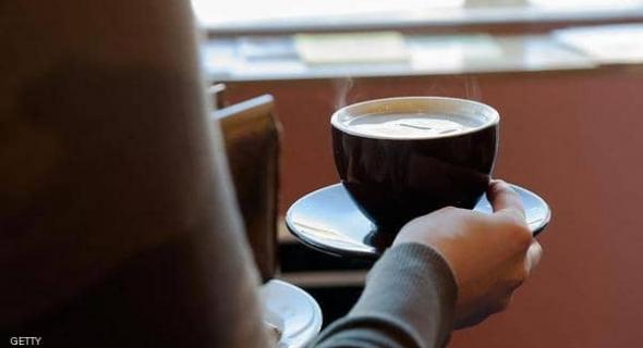 """نَصِيحة طبية مُهِمة تُحَدد """"العدد المثالي"""" من أكواب القهوة"""