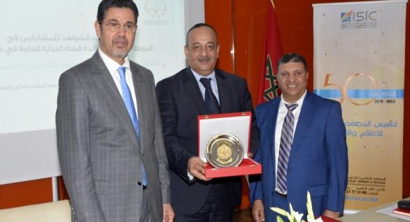 وزير الثقافة والاتصال يشرف على توقيع اتفاقية شراكة وتعاون بين المعهد العالي للإعلام والاتصال ورئاسة النيابة العامة