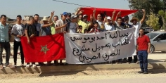 شباب من جماعة حد بوموسى الترابية يطالبون بتنزيل وعود سابقة وبفتح تحقيق في مشروع يتعلق بعلامات التشوير