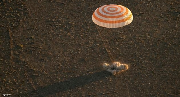 مظلي يلقى حتفه من قفزة على ارتفاع 3000 متر