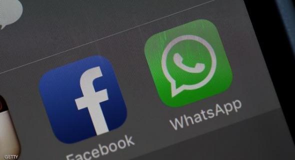 """اليوم.. اكتشف ملايين الهواتف التي ستودع """"واتساب"""" للأبد"""