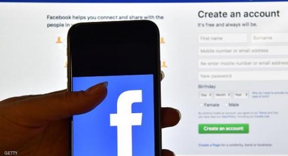 """جديد… فيسبوك يطلق """"خدمة المواعدة"""""""