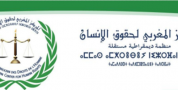 """المركز المغربي لحقوق الانسان يهنئ مناضليه على تضحايتهم خلال انتخابات 7 أكتوبر و""""يدق"""" على المرشحين"""