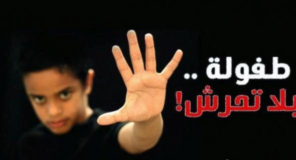 هذا ما قررته محكمة أزيلال في حق المعلم المتهم بالتحرش على 16 قاصر من المؤسسة