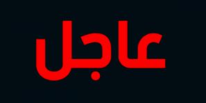 هدشي بزاااف… عاوتني فتاة تحاول الانتحار ونقلها للعناية المركزة ببني ملال وهي الحالة الثانية في يوم واحد