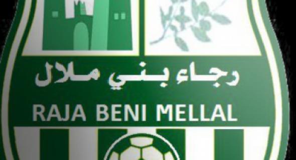 رجاء بني ملال لكرة القدم  يستقبل بميدانه الرشاد البرنوصي