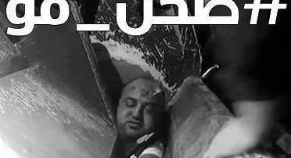 """عاجل..محسن صاحب قضية """"طحن مو"""" يخرج الطلبة بمغيلة في مسيرة احتجاجية -صورة المسيرة-"""