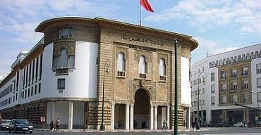 ربورتاج لفرانس 24 : هل سترى البنوك الاسلامية النور في المغرب