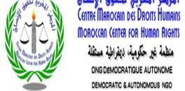 عبد الحفيظ أرحال يوضح حقيقة طرده من المركز المغربي لحقوق الانسان بفرع بني ملال -بلاغ-