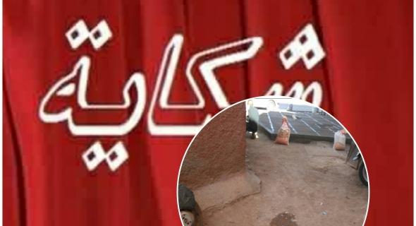 حقوقيون يطالبون السلطات ببني ملال برفع الضرر عن ساكنة العامرية بسبب قطع الطريق