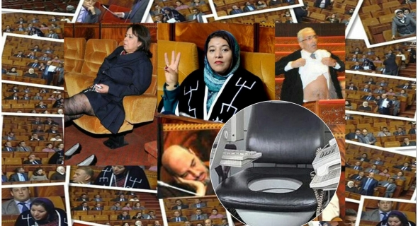 وهيا ناري وقيلا طواليت لكل برلماني …120 مرحاضا بمجلس النواب تكلف أزيد من مليار سنتيم