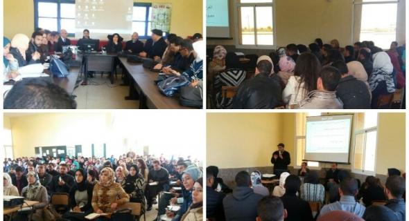 انطلاق الدورة التكوينية الأولى لفائدة الأساتذة الموظفين بموجب عقود بالأكاديمية الجهوية بجهة بني ملال خنيفرة