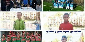 تتويج التلميذ عمر صديق من ثانوية داي الإعدادية ببني ملال بلقب أحسن هداف في بطولة كأس (ج) العالمية 2017 المنظمة بالدوحة – قطر