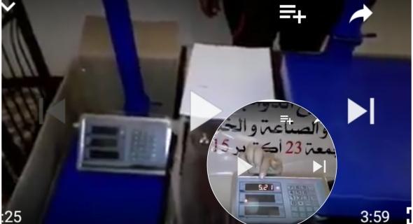 """بالفيديو… بعد نشر """"تاكسي نيوز"""" لفيديو يفضح رياشات دجاج ،جمعية مهنية تكشف طريقة خطيرة لسرقة المواطنين والغش في الميزان"""