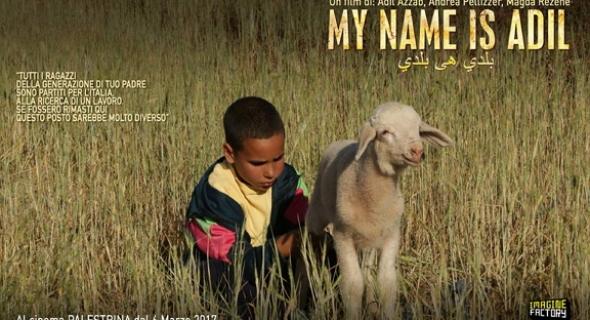 فيلم قصة طفل من الفقيه بنصالح هاجر إلى إيطاليا يعرض حاليا بميلانو
