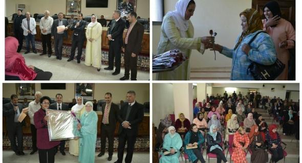 جمعية الأعمال الاٍجتماعية لموظفي وأعوان وزارة الداخلية عمالة أزيلال تكرم المرأة في عيدها العالمي