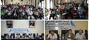 حزب الحمامة ينظم مؤتمره الإقليمي الأول بأزيلال لاستكمال الهيكلة وانتداب المؤتمرين للمؤتمر الوطني السادس