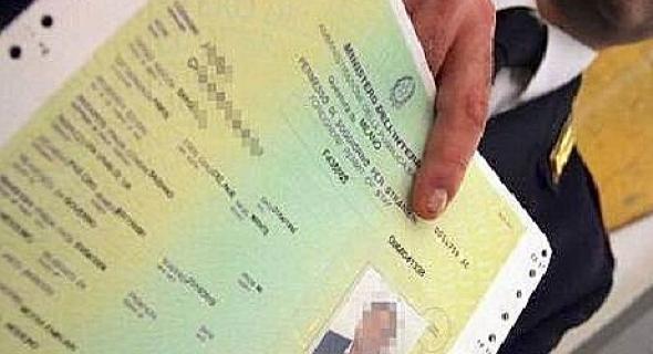 هام… إذا كان لك قريب يحمل الجنسية الإيطالية ،فالقانون يخول لك رخصة الإقامة وهذه هي الشروط