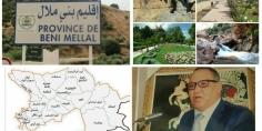 حصيلة المجلس الإقليمي لبني ملال خلال 3 سنوات… المشاريع التنموية المنجزة والإكراهات