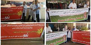 شهد شاهد من أهلها بالفيديو… ممرضون يفضحون مستشفى بني ملال ويصرخون في وقفة احتجاجية ضد الاوضاع الكارثية