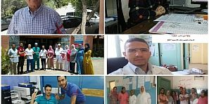 بالصور… المسؤولين النقابيين للجامعة الوطنية للصحة -إ م ش-  بجهة بني ملال- خنيفرة يحتجون ويحملون الشارات الحمراء وهاعلاش -بلاغ-