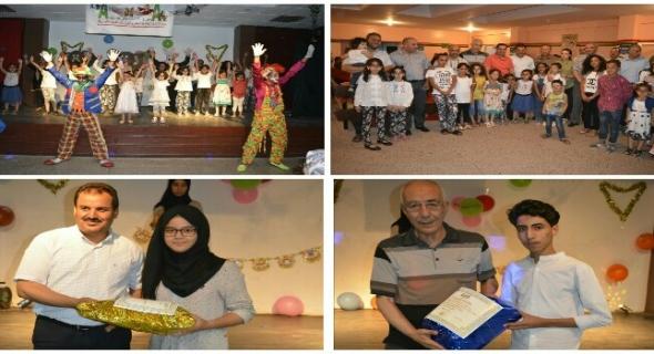 جمعية الاعمال الاجتماعية بأزيلال تنظم حفل التميز السنوي