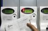 الحكومة الإيطالية تقدم مساعدات للأسر المعوزة لأداء فواتير الغاز والكهرباء