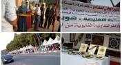 """""""الصناعة التقليدية هوية ابداع و تنمية"""" شعار معرض بمدينة القصيبة بمشاركة مدن مغربية- الفيديو-"""